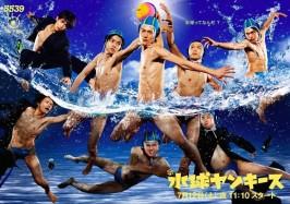 Water_Polo_Yankees_(Suikyu_Yankisu)-p1